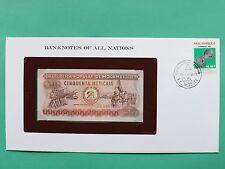 1980 Mozambique 5 Meticais Franklin Comme neuf billet Housse SNo46164