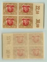 Lithuania 1919 SC 57 MNH imperf wmk 145 block of 4 . e7008