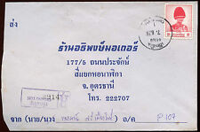 Thailand Registered Cover #C15340