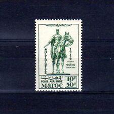 MAROC Poste Aérienne n° 59 neuf sans charnière