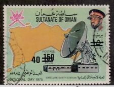 Oman,Scott#190A,used,Scott=$450