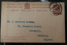1936 Allahabad India Stationary Postcard Cover To Sheffield England