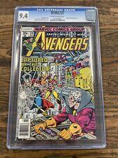 Avengers (1963) #174 CGC 9.4 Captain Marvel Appearance 1978