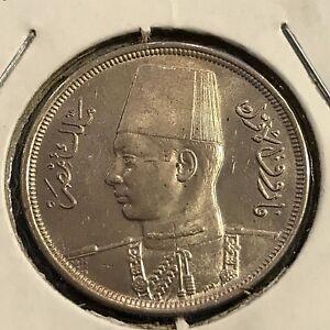 1941 EGYPT 10 MILLIEMES COPPER-NICKEL BRILLIANT UNCIRCULATED