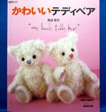 Rare! My Lovely Teddy Bear /Japanese Handmade Craft Pattern Book