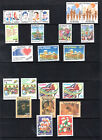 Philippines Stmap Lot: Assorted 1989-1990, Mint MNH #2