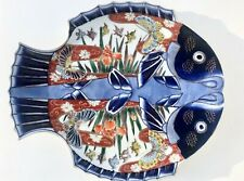 1900's Japanese Imari Porcelain Double Fish Plate Tray Platter Signed