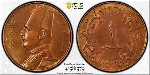 Egypt 1 Millieme 1935 PCGS AU58 BN nice color