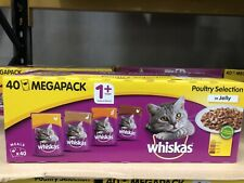Whiskas Adult 1+ Poultry Selection Jelly Cat Food Pouches, 100g -Pack of 40 New