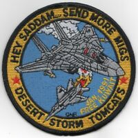 Air Force F-15 Eagle `12 TFS DIRTY DOZEN`  Cloth Badge Patch US F15-4