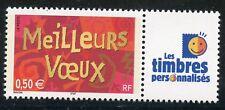 TIMBRE PERSONNALISE N° 3623A ** MEILLEURS VOEUX POUR ENTREPRISE / LOGO TPP