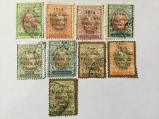 Persanes Persian Middle East Stamps small  Lot 4