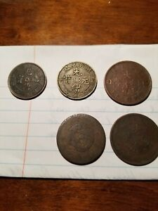 Ancient Chinese Coin Lot