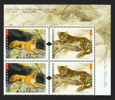 COUGAR, LEOPARD = CHINA JOINT ISSUE Canada 2005 #2123a MNH UR PLATE BLOCK