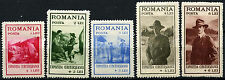 Romania 1931 SG#1221-5 Boy Scouts MH Set #D44085