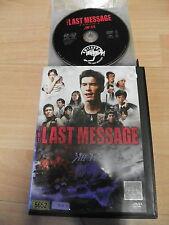 """THE LAST MESSAGE"""" Japanisch Kino Film """"海猿!""""SEEAFFE""""UMIZARU nur jap.Sprache+U.T."""