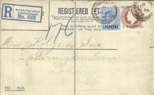 Great Britain -OFFICE IN TURKEY- Registered Postal Envelope-HG:C15 uprated SG#13