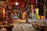 The Bazaar Vintage Shop