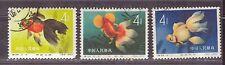 1960 China stamps, goldfish, 3x4c used, SG 1911-3