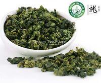 Premium Organic Tie Guan Yin Chinese Oolong Tea