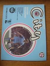 07/10/1981 Manchester City v Stoke City [Football League Cup] (Item has no appar