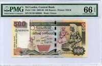 Sri Lanka 500 Rupees 2005 P 119 Gem UNC PMG 66 EPQ High