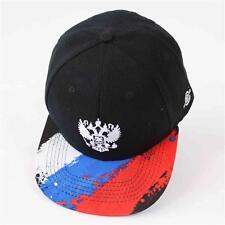[NEU] Zoonamo RUSSLAND Cap | Snapback | Kappe | RUSSIA Baseballcap | TOP!