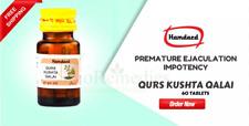 Hamdard Kushta Qalai 10g Improves Sperm count Low Libido Premature Ejaculation