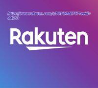 $10 Rakuten Credit - New Accounts Only