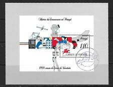 1991 Portugal miniature sheet History of Communication in Portugal that is CTO