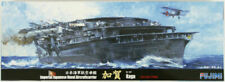 Fujimi Toku86 1/700 Scale IJN Imperial Japanese Navy Aircraft Carrier Kaga Model