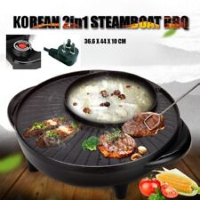 KOREAN 2in1 Non Stick Steamboat and BBQ Electric Grill
