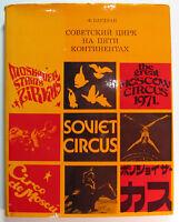 Russian Soviet Book Circus Clown Kid Child Arena Photo Manege Cirque Acrobat Old