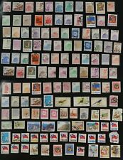 Taiwan small collection of F/VF 100's used stamps + 7 with faults (k117)