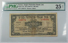 ND 1948-51 Israel 500 Mils Note Pick#14a PMG 25 VF Annotations Foreign Substance