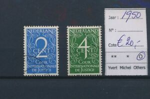 LN18308 Netherlands 1950 court of justice fine lot used cv 20 EUR