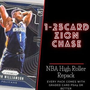 NBA Mystery Pack Guaranteed Hit or Zion Prizm