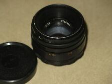 Helios 44-2 58mm f/2 Lens for 35mm SLR Camera, M42 Screw Mount Classic USSR Lens
