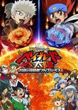 BEYBLADE: BEYBLADE VS TANIYO SHAKUNETSU NO SHINRYAKUSHA...-JAPAN DVD G35