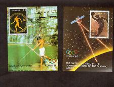 2 SHEETS Guyana   SUMMER OLYMPIC GAMES KOREA 1988 , SPORT