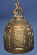 Vintage hand made Hindu bronze bell