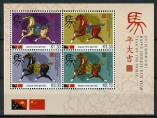Papua New Guinea 2014 MNH Year of Horse 4v M/S Chinese Lunar New Year Stamps