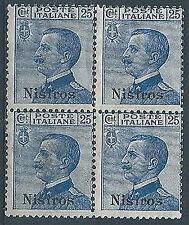 1912 EGEO NISIRO 25 CENT QUARTINA MNH ** - RR3702