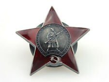 WWII CCCP Soviet Russian Combat Order Of The Red Star Medal Badge