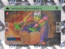 BANDAI DRAGON BALL Z PRISM CARD 20 PICCOLO DBZ CARDDASS 2015 HONDAN PART 2