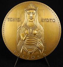 Médaille La Vierge de Bourges exposition de Tokyo Kyoto Japon 1954 Fukuoka Medal