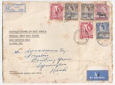 KUT 1954 First Day Cover Fort Ternan CDS, 1 Jul 54 SG 167, 168, 171 & 175 FDC