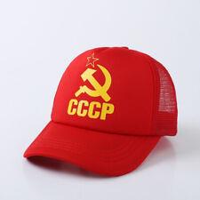 Cap provenait avec ouvre-bouteille кепка Шапка Русский кепка Русская