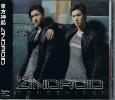 TVXQ DBSK TOHOSHINKI ANDROID Bigeast Edition, Single (picture CD) w/photo card