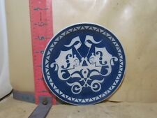 Royal Copenhagen Mother'S Day Plate - 1977 Baby Carriage - No Damage!